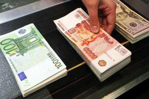 Установлен официальный курс валют на21марта 2017-ого