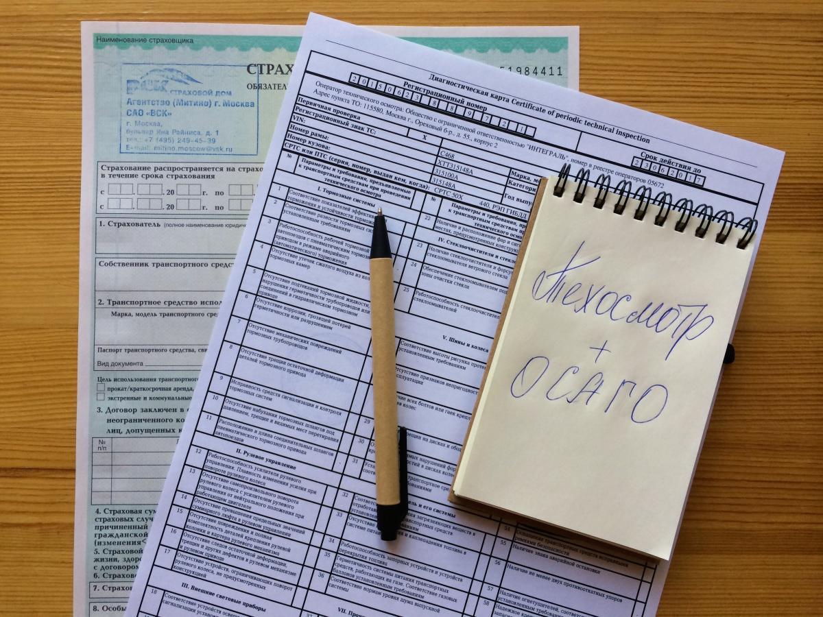 В России растет количество поддельных диагностических карт