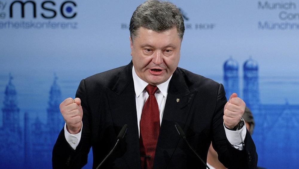 ООН и Совет Европы попросили проверить «первобытный уровень» заявления Порошенко о флаге РФ