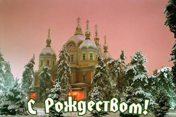 Рождество Христово православные отметят 7 января 2018 года