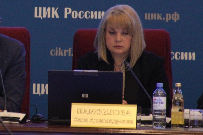 Центризбирком даст по рукам издателям листовки «Сожрем Россию»