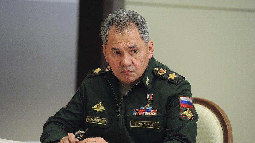 Минобороны России сделало важное заявление