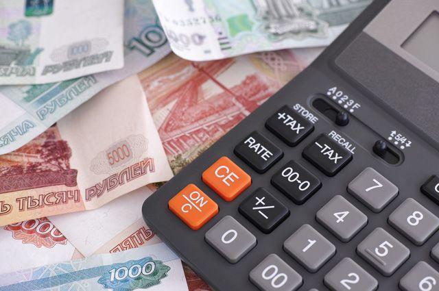 Эксперты назвали неутешительный курс рубля к концу 2016 года