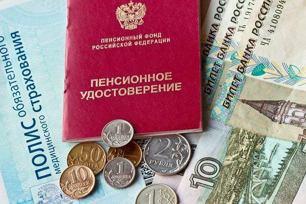 Глава Сбербанка предложил создать единого пенсионного администратора