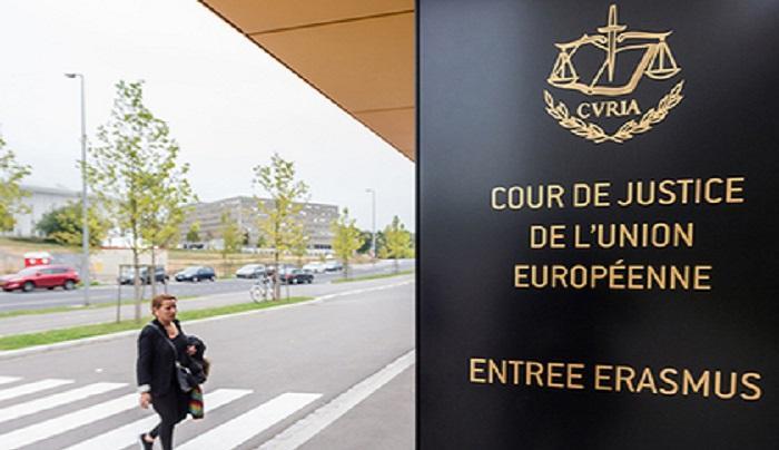 Европейский суд общей юрисдикции в Люксембурге