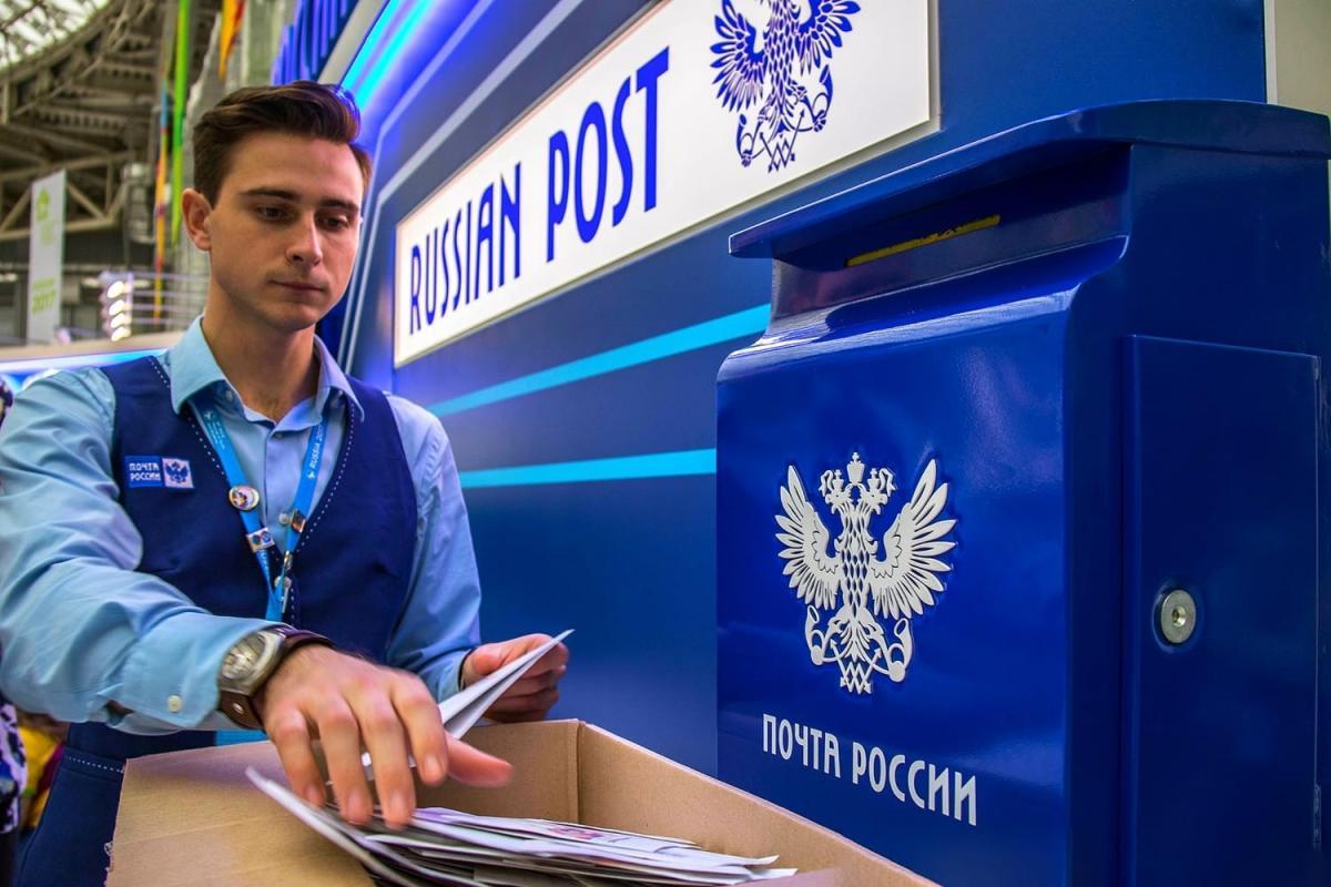 дневное картинки как работает почта россии что снежные