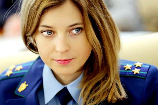Прокурор Крыма Поклонская покидает свой пост