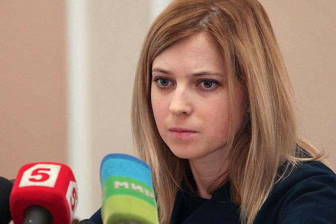 Поклонская раскрыла, о чем её попросили украинцы и зачем она поедет в Донбасс