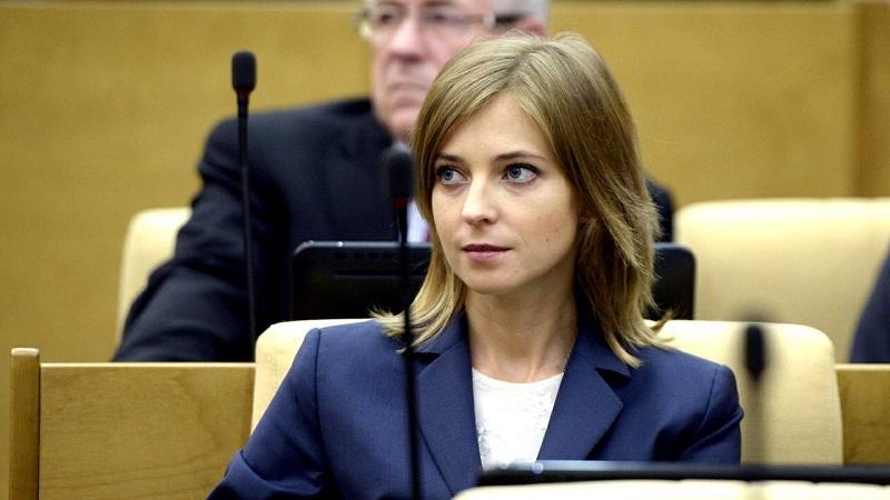 Поклонская рассказала, как она отреагировала на лишение статуса главы антикоррупционной комиссии Госдумы