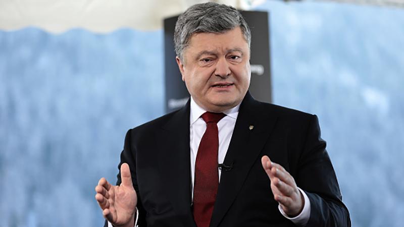 """Порошенко завил, что Россия находится в """"тотальной изоляции"""", а Украина """"активный мировой игрок"""""""