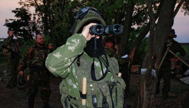 ВДНР сказали осрыве плана украинской армии занять Горловку