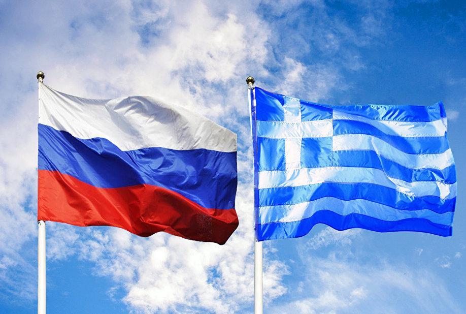 Озвучена сроки, в которые греческие дипломаты покинут Россию