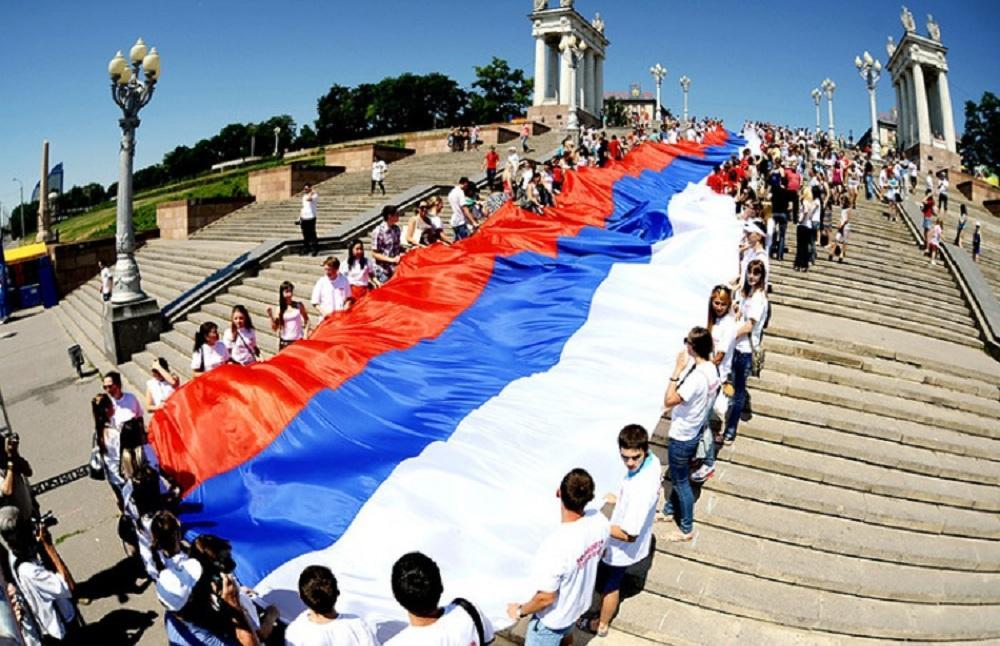 Россияне с флагом РФ