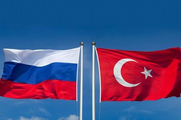 Россия и Турция