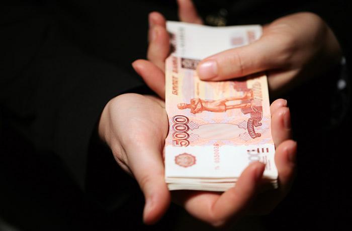 Россиянам открыли секреты: как надежнее и выгоднее хранить свои сбережения