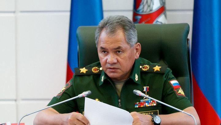 Шойгу: «сирийский кризис» может повториться в Центральной Азии