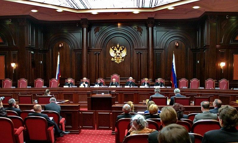 Соглашение о границе между Ингушетией и Чечней признано законным Конституционным судом РФ