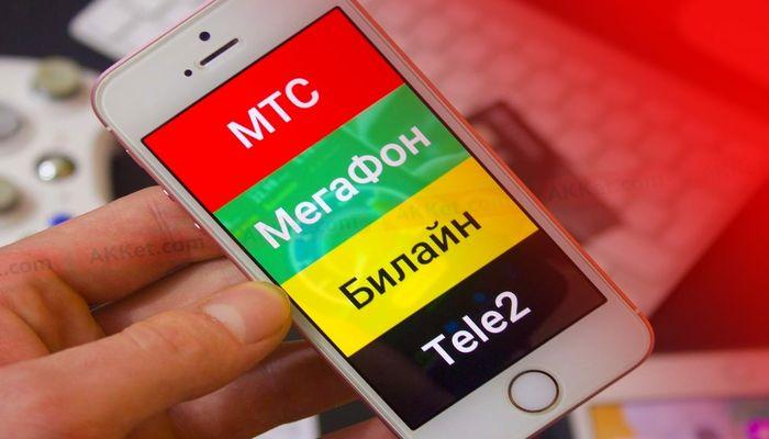 Путин подписал закон об отмене сетевого роуминга внутри РФ