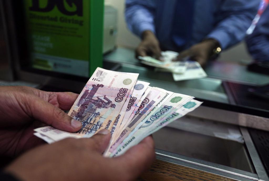Вклады граждан Российской Федерации вбанках вянваре-октябре увеличились на2,3%