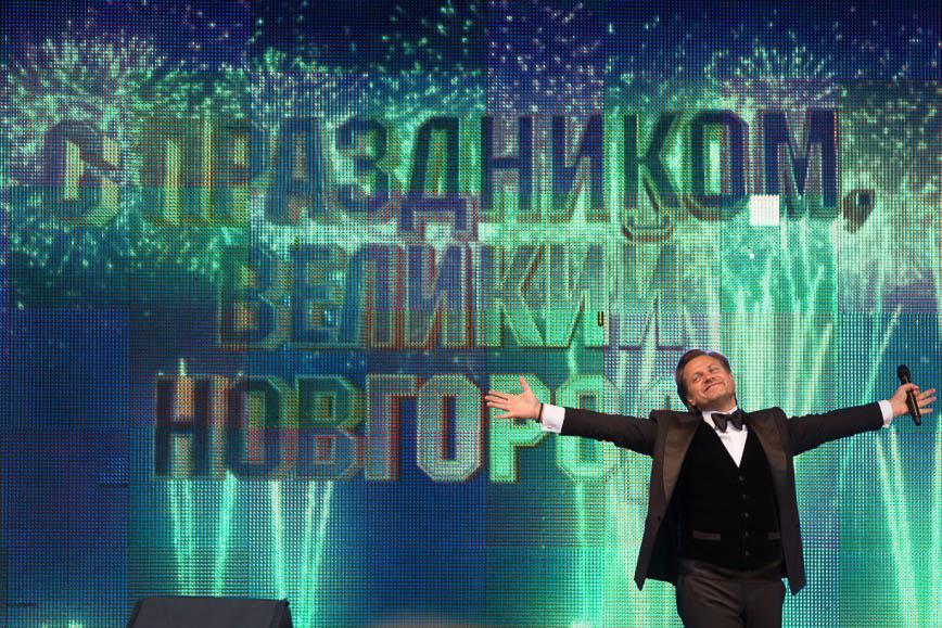 День города Великий Новгород 2017: праздничная программа мероприятий на выходные дни