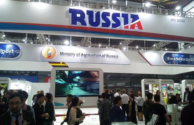 Московские компании представили пищевую продукцию на выставке в Китае