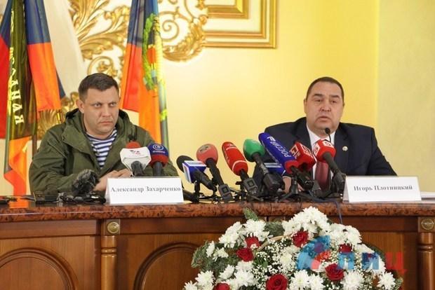Власти Новороссии выставили Киеву ультиматум