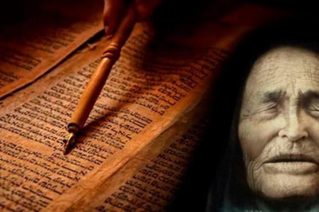 Ведическая и хорарная астрология - Все для студента