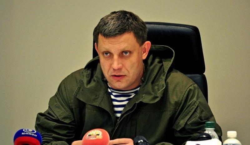 ДНР и ЛНР решили объединиться в Малороссию