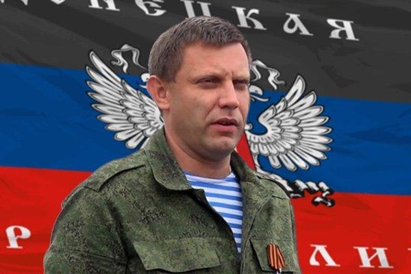 Киеву выдвинули окончательное условие