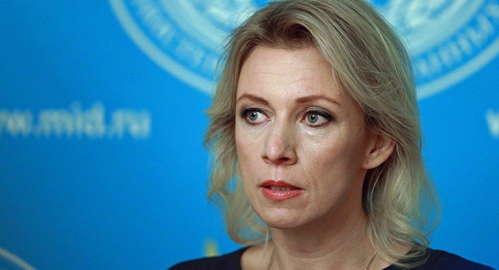 МИД России обвинил Канаду в поддержке кровопролития в Донбассе