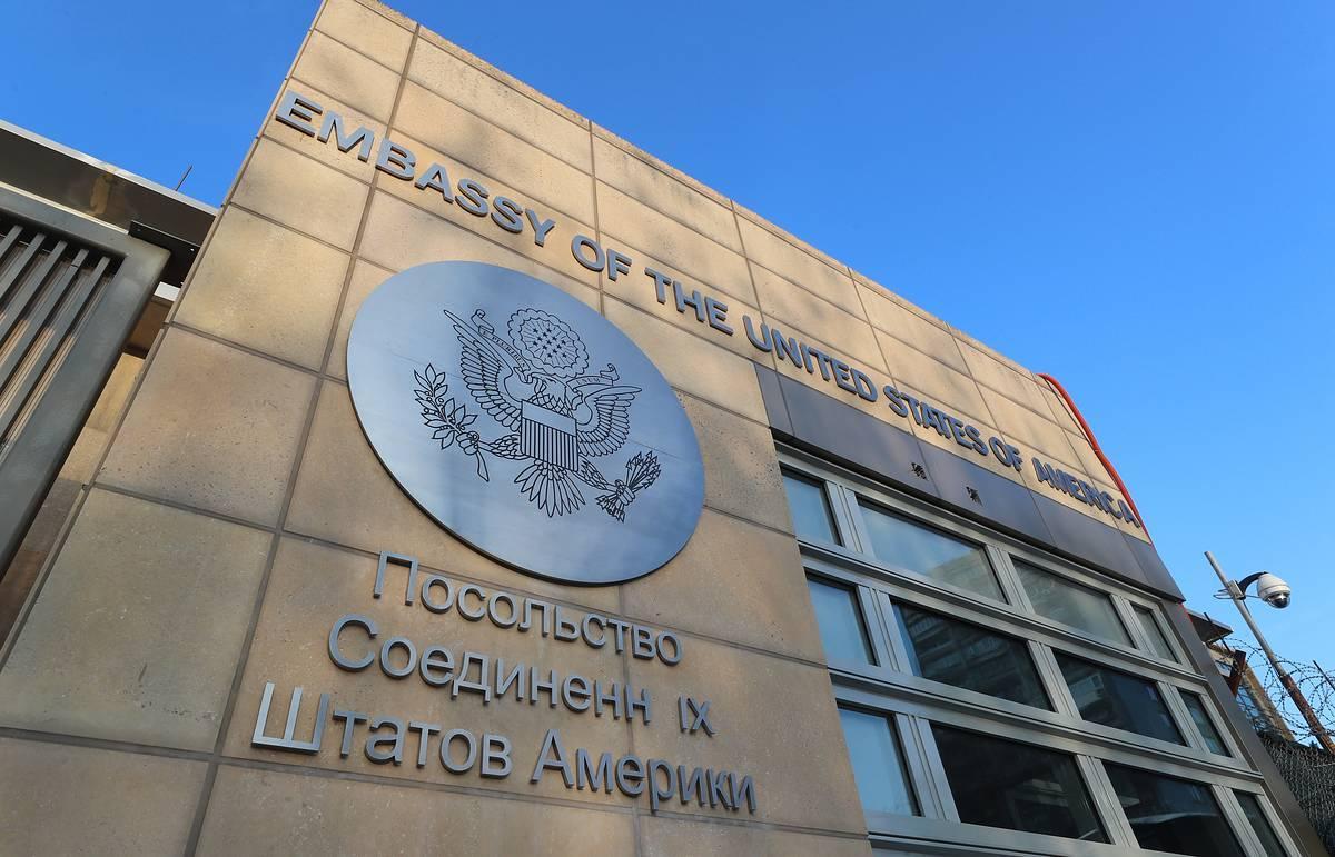 Посольство США, кража
