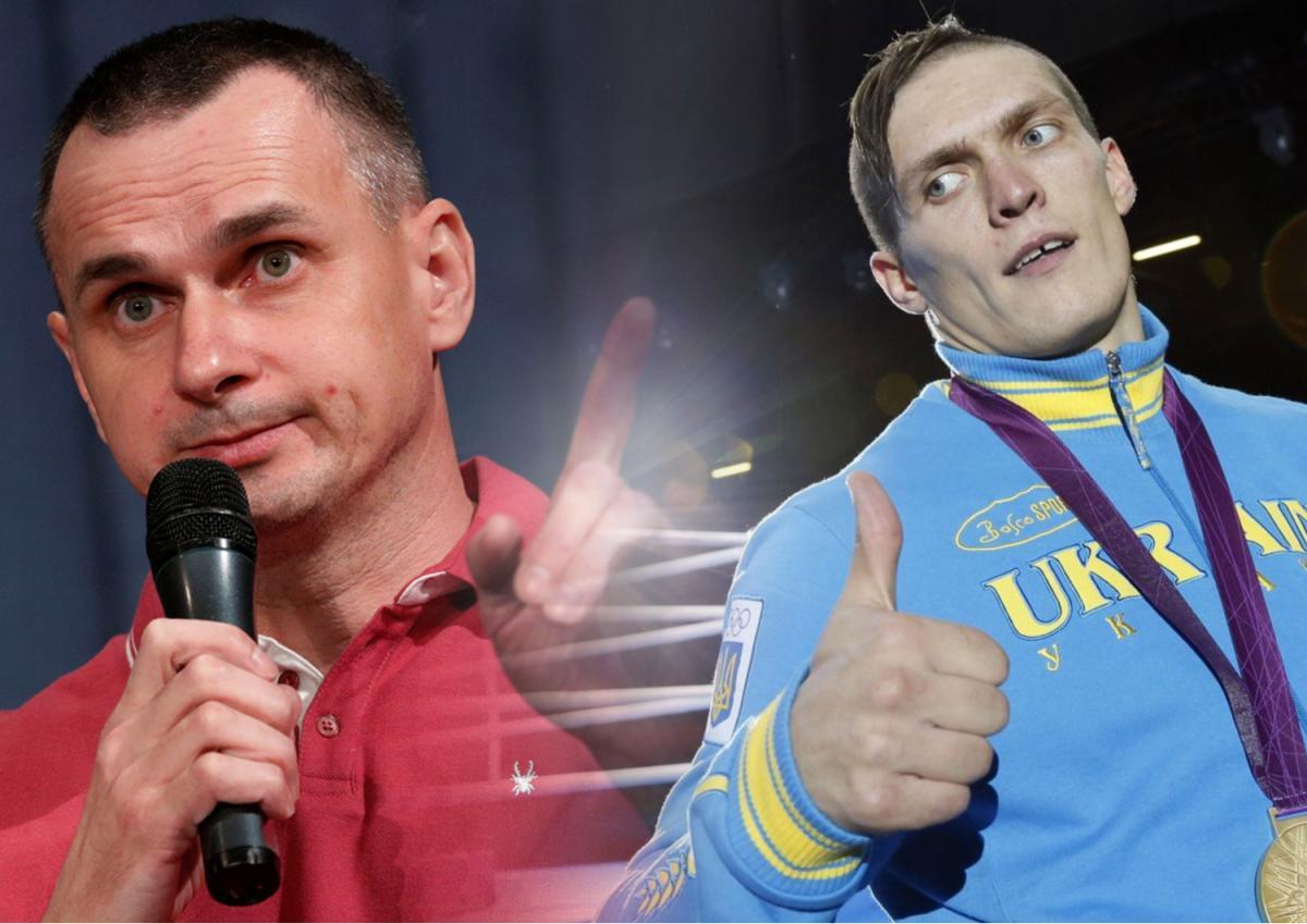 Александр Усик и Олег Сенцов