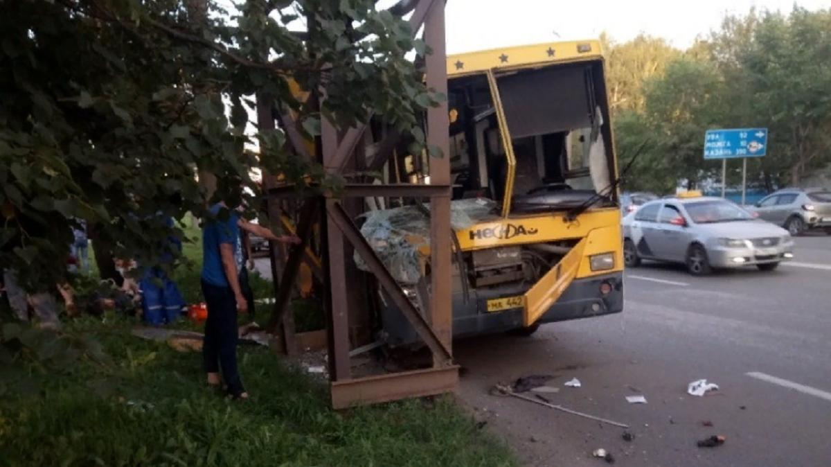 В Ижевске в ДТП пострадали 20 человек
