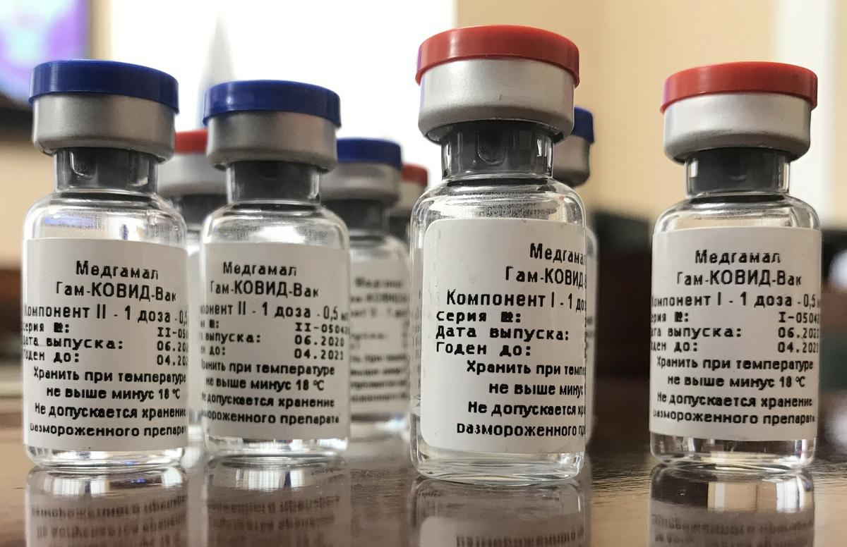 вакцина коронавирус пробирки спутник V