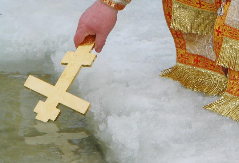 Крещение Господне 2018: когда вода становится святой