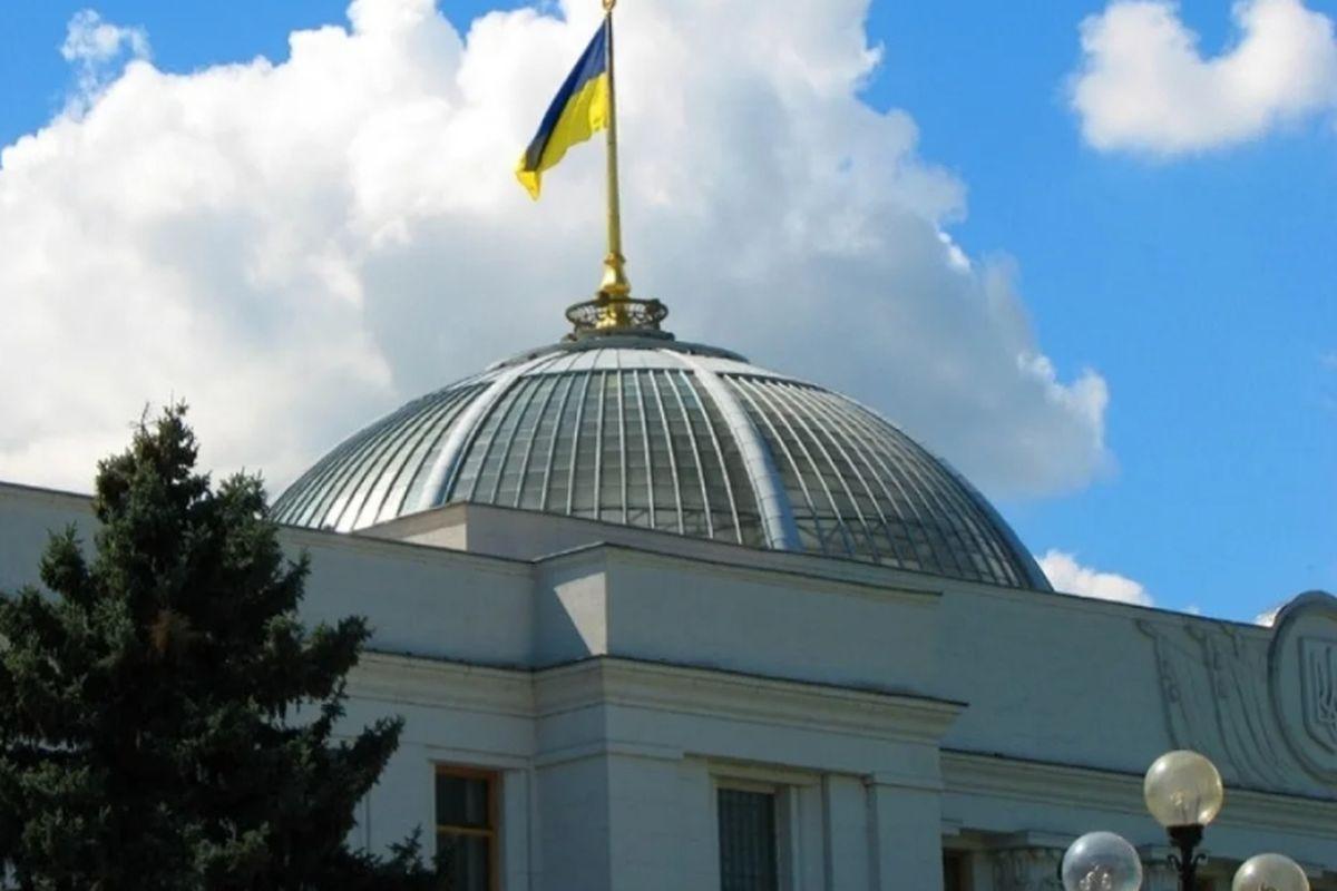 Верховная рада Украины картинка