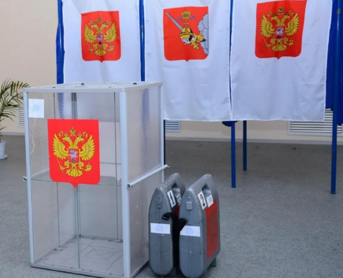 Избирательный участок выборы