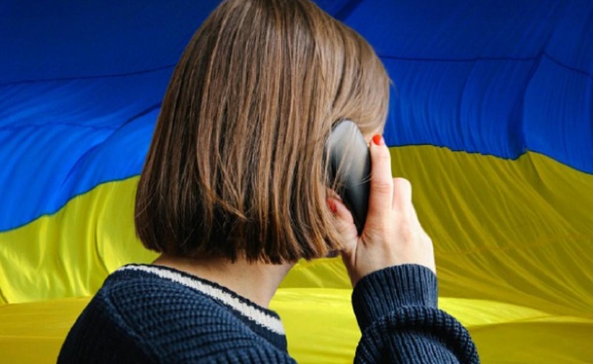 Флаг Украины женщина звонит