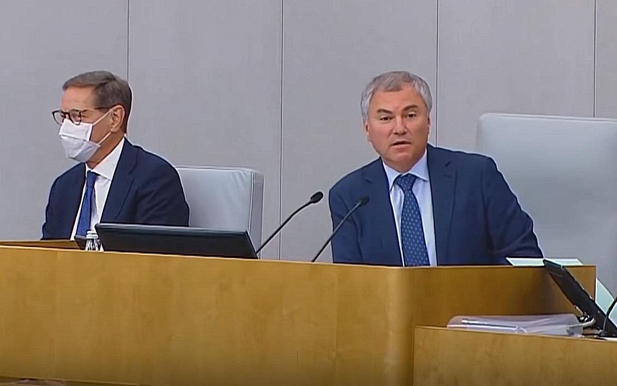 Вячеслав Володин на заседании Госдумы 16 сентября