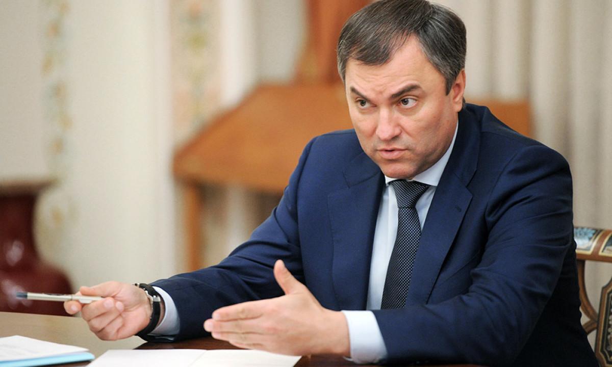 Вячеслав Володин спикер Госдумы РФ