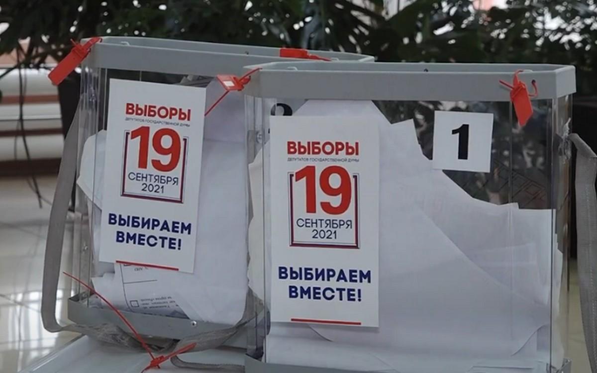 Переносные урны для голосования на выборах в Госдуму РФ