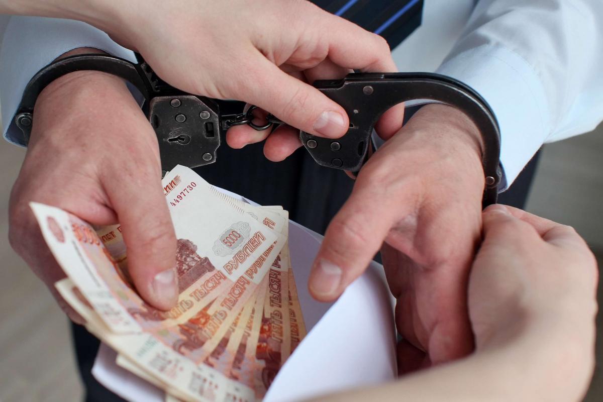 Задержание за взятку