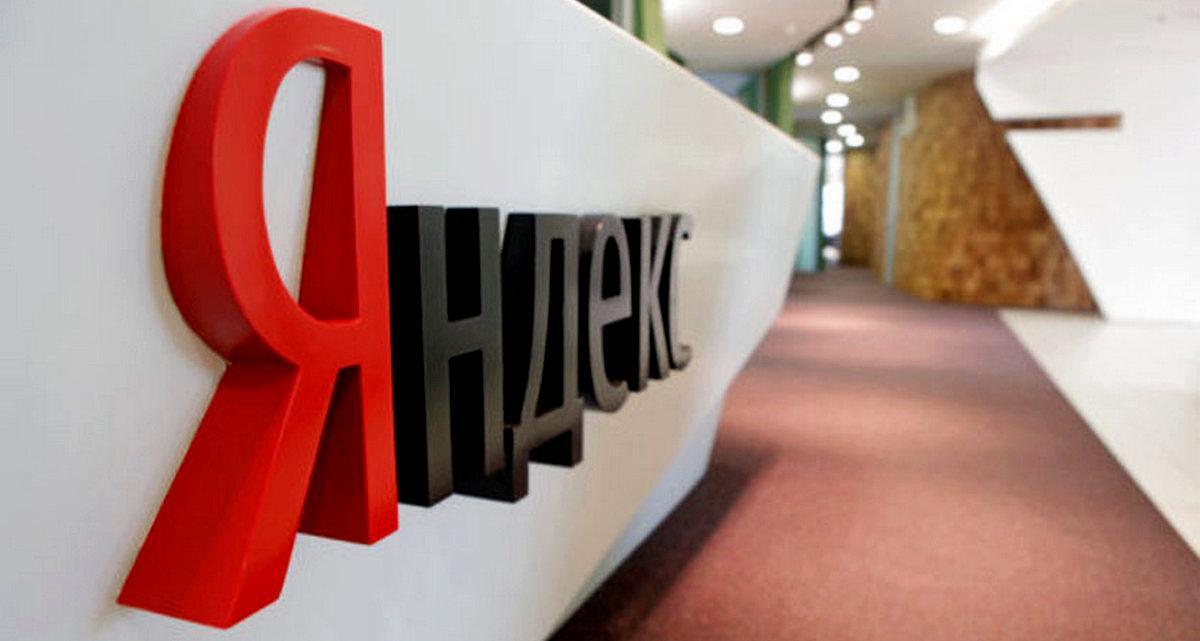 Акции «Яндекса» перенесли падение более чем на 20%
