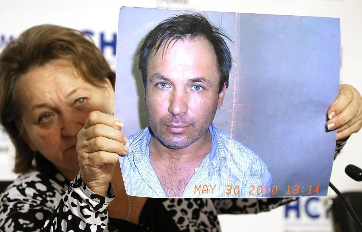 Жена летчика: Состояние Ярошенко в тюрьме США ухудшается