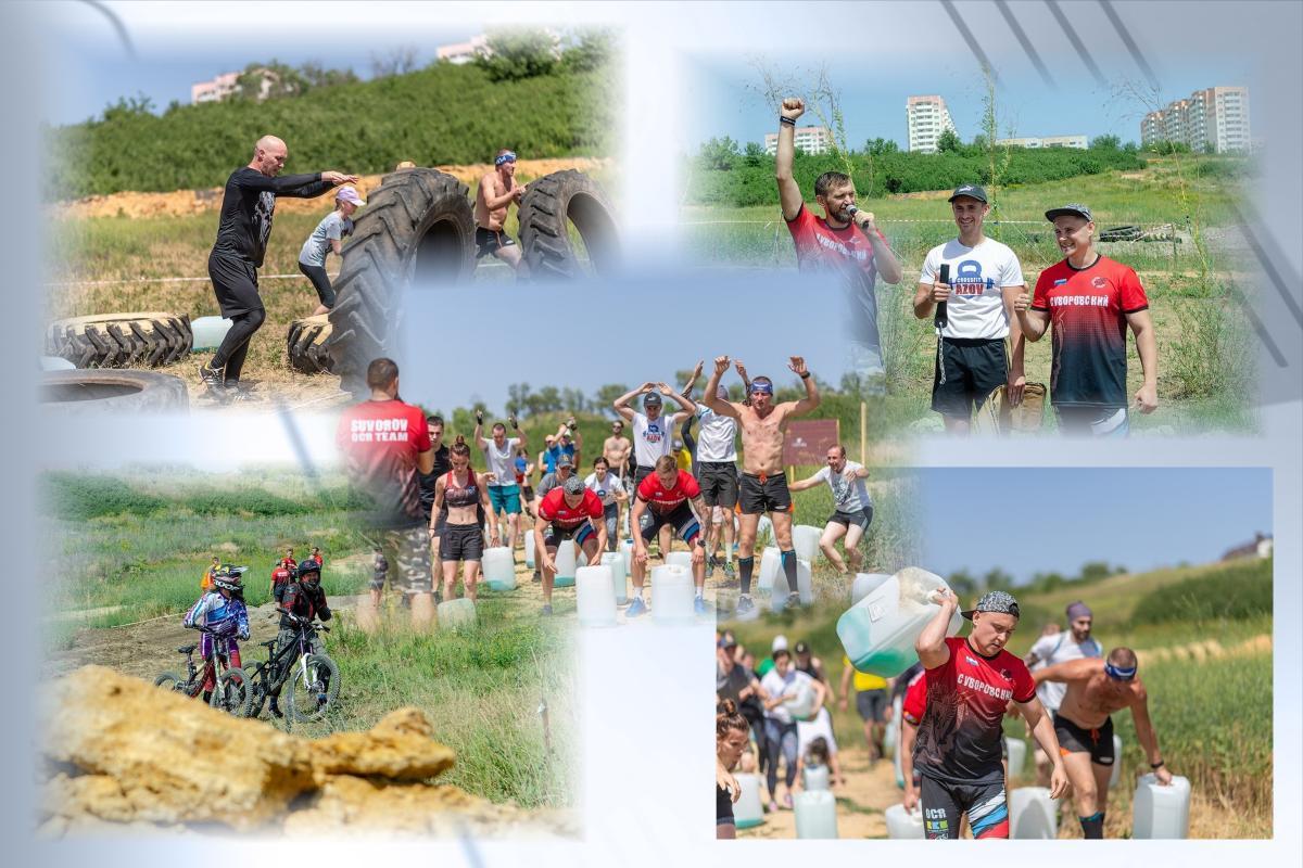 Спортивные соревнования бег с канистрами