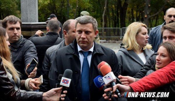 В Ростове прошло торжественное открытие памятника «Героям Донбасса» с участием Александра Захарченко