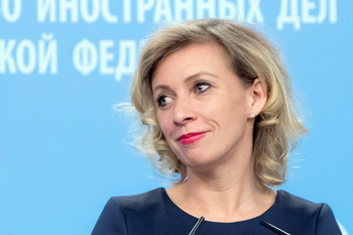 Мария Захарова фото