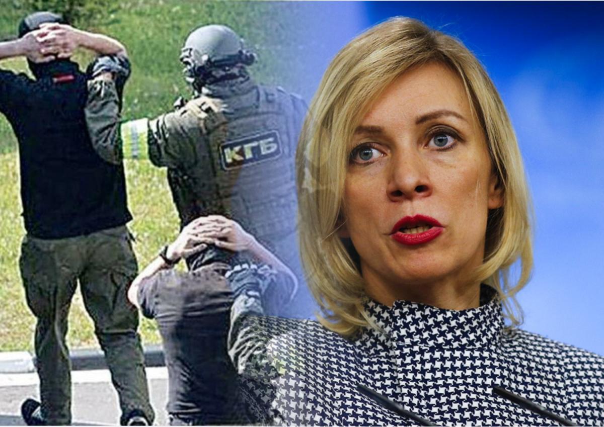 Захарова задержание россияне Белоруссия