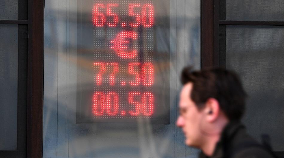 Россияне больше не увидят курсы валют на улице