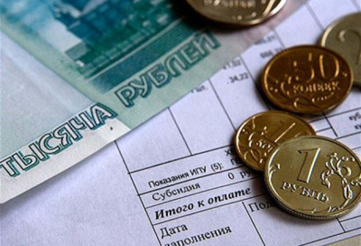 Названы регионы России с минимальной платой за ЖКХ – менее 500 рублей